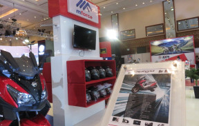 Event Event IMOS 2018 (Indonesia Motorcycle Show) 8 img_1115