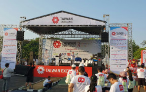Event Taiwan Excellence Happy Run 2018 4 whatsapp_image_2018_08_20_at_14_52_311
